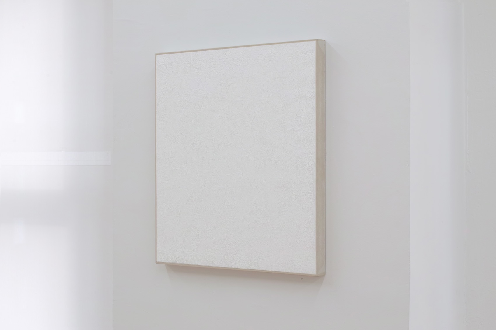 Daniel Levine install